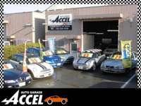 ACCEL AUTO GARAGE(アクセルオートガレージ) null