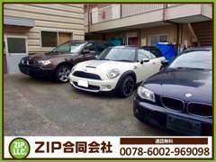 ☆幅広く取り揃えております☆輸入車~国産車まで良質なものを、お買い得なプライスでご提供できることを心がけています♪