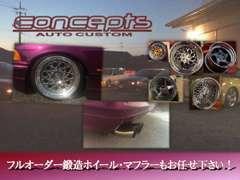 日本製・アメリカ製鍛造ホイールや各種ホイールも取扱っています