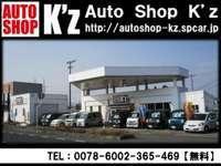 Auto Shop K'z null