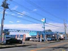 くるま買取カークル船橋飯山満店は、毎週水曜日が定休日です。