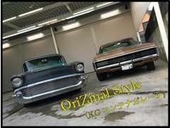 当店は軽自動車から普通車まで幅広く在庫車を取り揃えております!第2展示場もございます!!お気軽にご来店下さい。