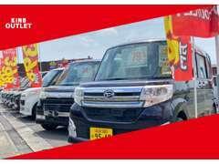 ■公式YouTubeカインドチャンネル大好評■気になる車を動画でご覧頂けます♪YouTube「カインドアウトレット」で検索♪