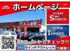 ■お友達追加でカンタン問い合わせ■LINEから在庫のお問い合わせが可能♪お気軽にご登録、お問合せ下さい♪【LINE ID@bth1870b】
