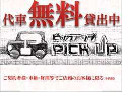 自社認証整備工場がございます。自動車修理から鈑金迄、自社一貫し作業することで少しでもお安く販売しております。