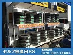 ☆ガソリンスタンドですので、車両に関わる商品も販売致しております!