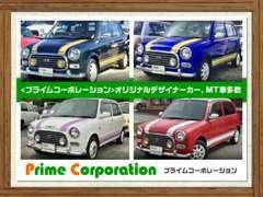過去に販売したお車です!画像を触ると拡大します! 「福岡 プライムコーポレーション」でググってください('ω')多数写真あり