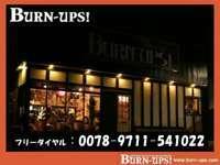 BURN-UPS! null
