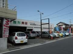 店舗は城西中学校の近くです。