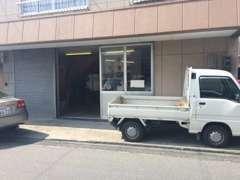 当社の場所は、福岡県久留米市西町1096-1です!場所がわからない時は、お電話下さい!