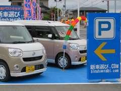 軽自動車から輸入車まで、きっとお気に入りの車が見つかります!ご希望の予算に合わせたお車も探せます!