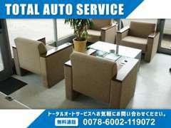 商談スペース。車検や注文販売もご相談に乗ります。