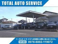 お客様との長いお付合いを前提にした販売スタイルを目指しています。お車の事なら何でもご相談ください♪