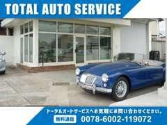 新車・車検・修理・板金・保険・オートローンも取扱いしております。価格以上の満足感をご提供致します!