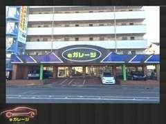 東西線【行徳駅】より、ご連絡頂ければお迎えに上がります。千葉方面からは千鳥町IC、東京方面からは浦安ICからお越し下さい