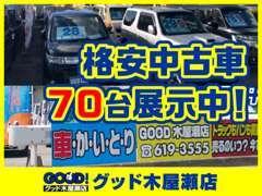 八幡IC/馬場山ICを下りて車で5分。旧200号線沿い、ファミリーマート八幡木屋瀬店さん・タイヤ屋さん前のお店です。
