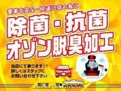 6周年記念キャンペーン!全車価格見直し済み★全車AIS検査済み!