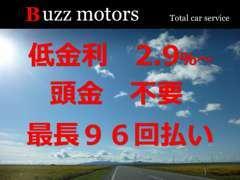 新車各メーカーも取り扱いありますのでお気軽にご相談ください。【新車購入なら必ず一声ください】