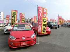 高年式の国産車~輸入車を中心としたラインナップ!低金利2.9%~のローンもご用意しております!