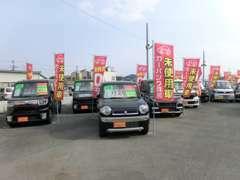 届出済未使用車の軽自動車~登録済未使用車も多数在庫しております!
