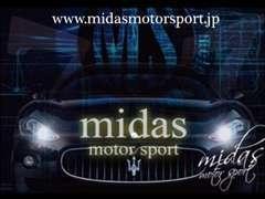 【モットー】ミダスモータースポーツは満足度100パーセントを目指し、お客様の大事な1台の為に全力でサポートさせて頂きます!