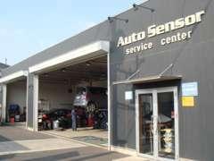 ◆国から認められた指定工場を完備!土曜日でも車検や修理が可能ですのでお任せください♪BMWなどの輸入車整備も得意です!