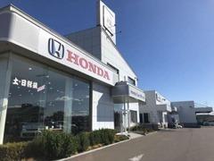 Hondaならではのカーライフサポートにもご注目ください!