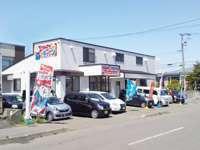 クルマヤイチバン 苫小牧店