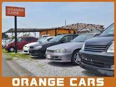 当店では展示車はすべて総額表示になっております!車検費用から税金まですべて乗り出し価格の表示となっております!