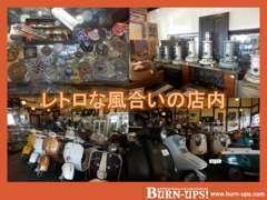 店内はレトロな風合いを感じさせる雰囲気でオートモビリア、アンティークな小物、ヘルメットなどを販売しております。