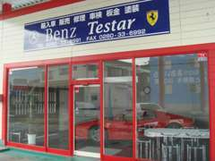 ◆HPはこちら<http://www.geocities.jp/sjddf082/company.html>「ベンツテスター_古河市」でも検索可能です♪