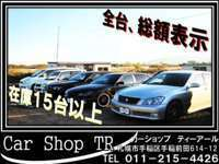 CarShop TR null