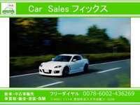Car Sales フィックス null