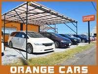 ORANGE CARS null