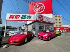 土浦学園線(県道24号線) 古来の交差点に当店はあります。スポーツカー、ランクルをメインでラインナップしております!
