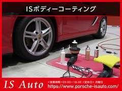 お車の外装もしっかりと仕上げてあります。できる限り綺麗な状態で、お車をお渡ししたいので、道具も使いわけて磨いています。