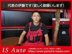 代表の伊藤です。元々、整備士を行っていた為、在庫の車両状態には細心の注意を払い整備を行っております。