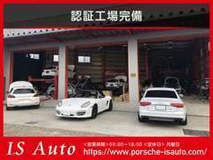自社認証工場完備してます。輸入車を中心に販売から整備まで、おまかせ下さい。