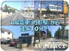 浜国道沿いある的形海水浴場の看板が目印☆大阪・岡山から車で1時間半!電車でお越しの方も『的形駅』から徒歩10分です♪