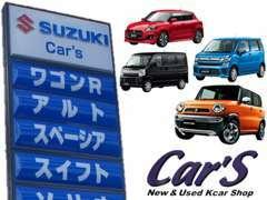 当社は新車の取り扱いもございます☆ファミリー・女性ユーザー様も大歓迎です♪お気軽にお問合せ下さい(^^)v