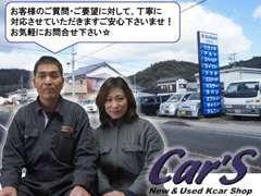 当店のお店情報をご覧いただきありがとうございます★お客様の希望に合ったお車をご提案!ご検討お願いいたします☆