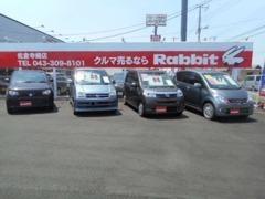 国産車から輸入車、旧車まで幅広く取り扱っております。ご近所のお客様も、遠方のお客様も是非当店まで。