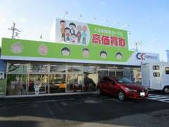 カークル八千代店 では、買取車両もお得に販売致します!