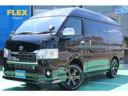 トヨタ ハイエースバン 2.8 DX ロング ハイルーフ GLパッケージ ディーゼルターボ 4WD 冷蔵庫FFヒーターサブバッテリー外部充電付