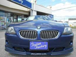 アルピナロードスターSが入庫致しました!超希少車のこの車、全国探してもなかなか見つけられものではありません!★ご購入後のメンテナンスも元BMW正規ディーラーメカニック多数在籍の「つたえファクトリーに」!