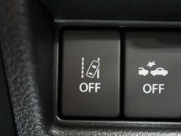 ◆【LDW(車線逸脱警報)】フロントカメラによりレーンマーカーを検知し、意図せずに走行車線から逸脱しそうな場合、メーター内の警告灯とブザーで注意喚起してくれます♪