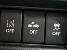 ◆【デュアルカメラブレーキ】渋滞などでの低速走行中、前方の車両をカメラが検知し、衝突を回避できないと判断した場合に、緊急ブレーキが作動。追突などの危険を回避、または衝突の被害を軽減します。