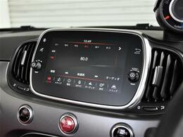 ■カープレイ対応タッチパネル式オーディオ(スマートフォンを接続することでタッチパネルから、直接スマートフォン内のマップ、ミュージック、電話などが使えるようになります。)