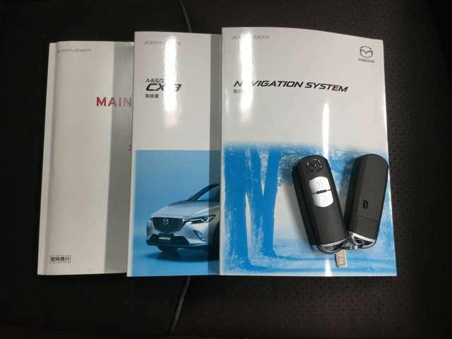 ☆お車の価値です☆大きな安心!!☆取り扱い説明書 メンテナンスノート(点検整備記録簿)付です。☆