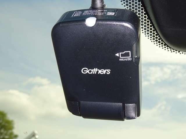 万が一の時の記録から煽り運転などの危険運転対策まで!!運転時の強い味方であるドライブレコーダーも付いてます。